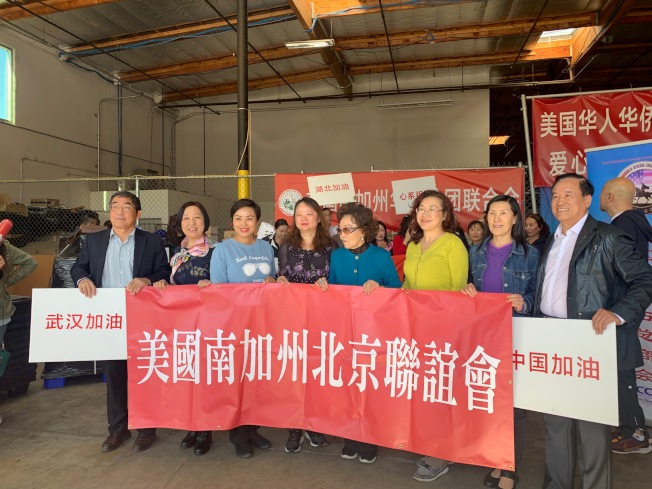 南加北京聯誼會為中國疫情獻愛心。(社團提供)