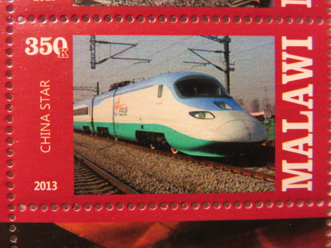 中國在2003年研發的高速列車「中華之星」號。(圖:作者提供)