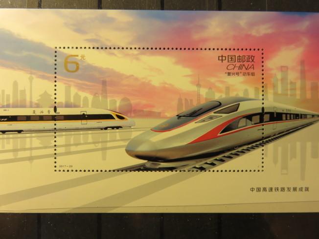 京滬線時速350公里的CR400復興號,北京到上海全長1302公里,全程僅需4小時18分鐘。(圖:作者提供)