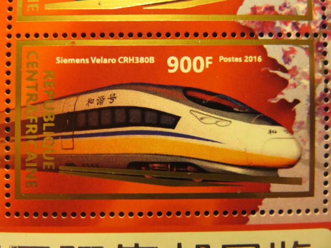 CRH380是中國自主研發設計生產的時速380公里的和諧號動車組。(圖:作者提供)