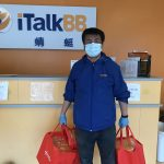 iTalk BB安防系統 守護疫期安全