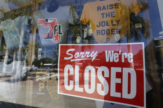 職棒春訓終止,海盜隊位於佛州春訓基地的商店關上大門。(美聯社)
