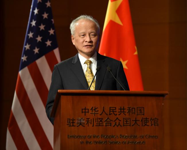 中國駐美大使崔天凱稱「病毒來自美軍」的說法是「瘋狂謠言」。(中新社)