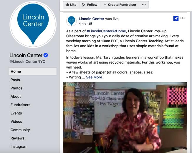 林肯中心推在线平台 免费课堂表演一应俱全