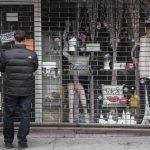 费城推延税 祭纾困贷款计画