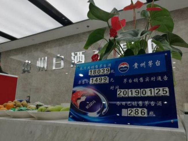 貴州白酒交易所。(取材自人民網)