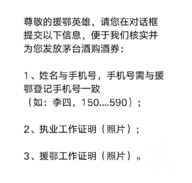 来源: 上游新闻
