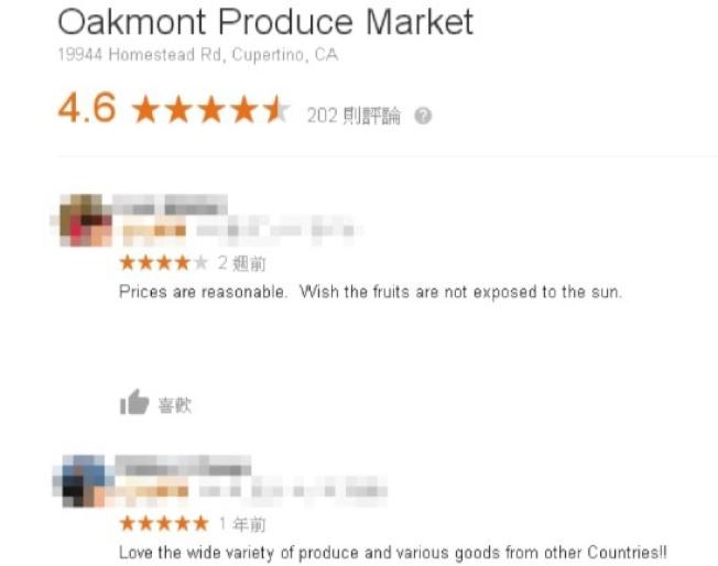 24日上午,奧克蒙特農產品市場的Google、Facebook和Yelp頁面負面評論全面消失,只剩下好幾周前的原有評論。(翻攝自Google)