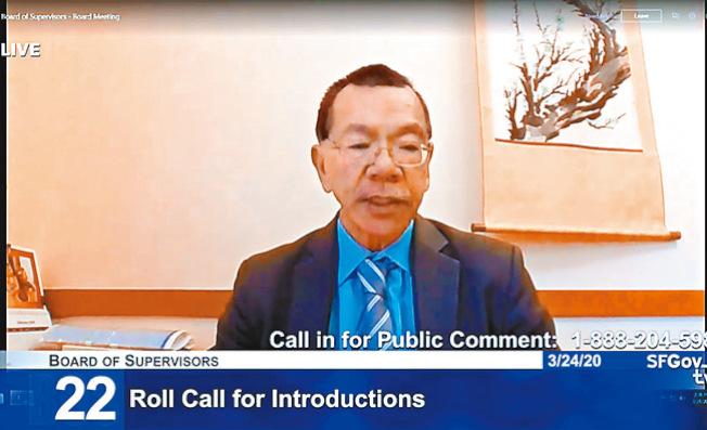 金山議會首次進行視頻會議,余鼎昂發起提案譴責歧視華裔行為。(視頻截取)