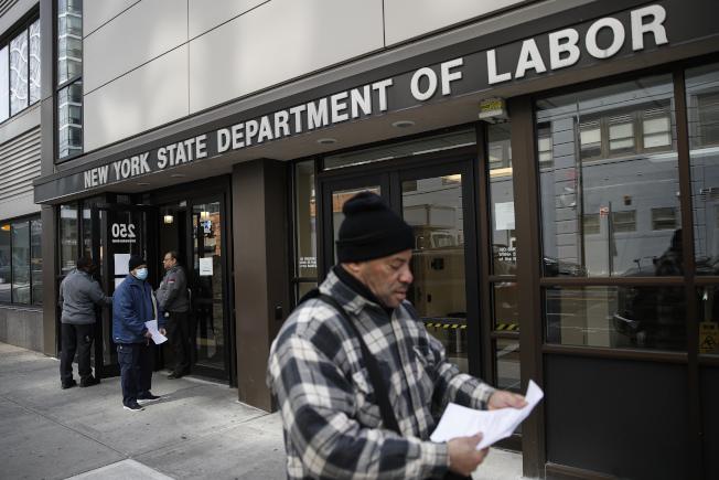 由於聯邦機構因疫情而關閉,紐約市居民想申請失業金,卻吃了閉門羹。(美聯社)