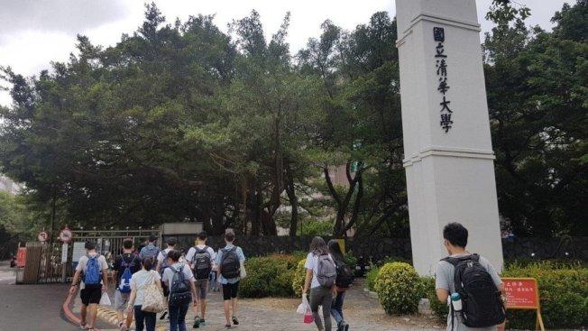 清華大學24日出現30多歲法籍研究生確診。圖非新聞當事人。(本報資料照片)