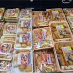 Joong Boo 韓國超市提供亞洲新鮮食品是您提升生活品質的最佳選擇!