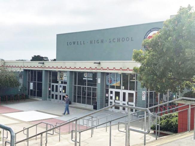灣區六縣的學區延長關閉時間,暫定5月1日復課。圖為舊金山洛威爾高中。(記者李晗 / 攝影)