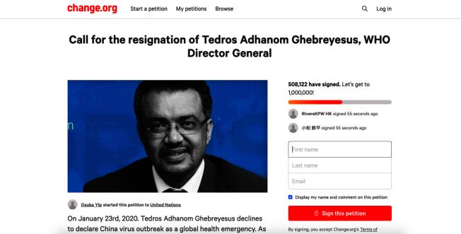有網友發起連署書,要求WHO總幹事譚德塞下台,目前超過50萬人響應。取自Change.org