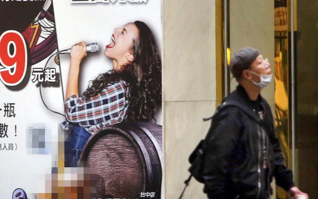 指揮中心25日公布公眾集會指引,多家夜店KTV自行歇業。(記者黃仲裕/攝影)