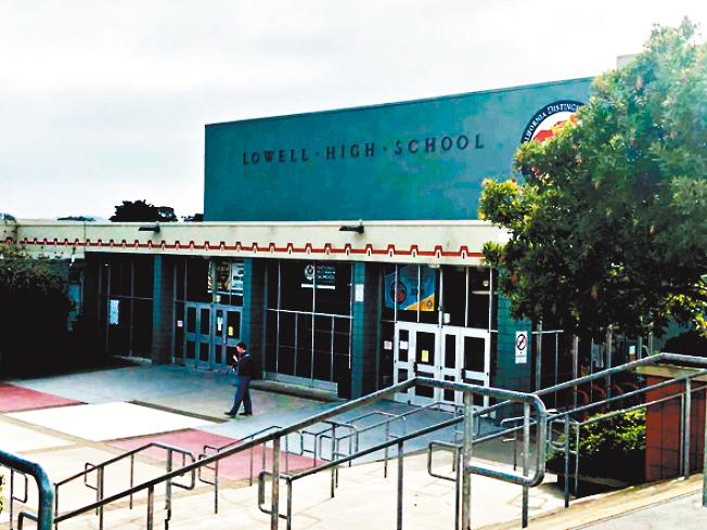 灣區六縣學區延長關閉時間,暫定5月1日復課。圖為舊金山洛威爾高中。(記者李晗/攝影)