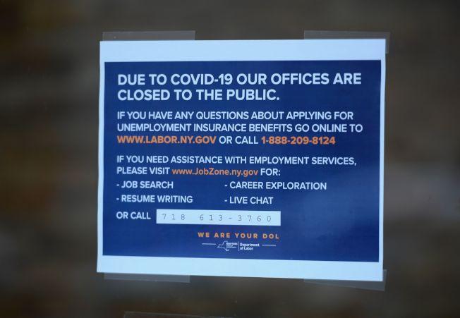 疫情造成失業率攀升,聯邦勞工部卻被迫關閉,使失業者求助無門。(Getty Images)