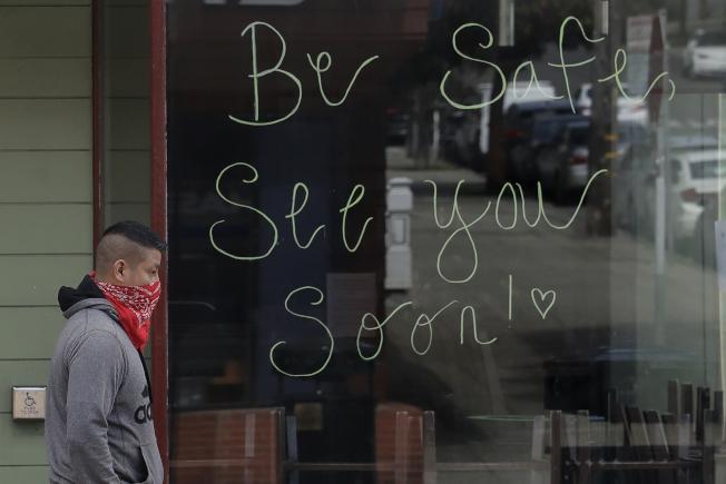 圖為路人經過舊金山一處暫時關閉的星巴克咖啡店。美聯社