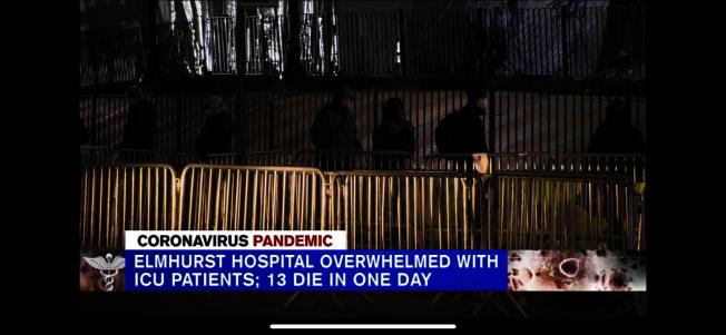 艾姆赫斯特醫院外,民眾排起長隊等待檢測新冠病毒。(ABC視頻截圖)