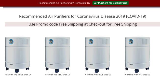 空氣淨化器公司銷售宣稱可消滅新冠病毒的產品。(網站截圖)