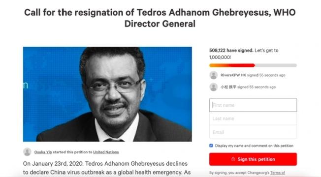 有網友發起連署書,要求WHO總幹事譚德塞下台,目前超過50萬人響應。圖擷自Change.org