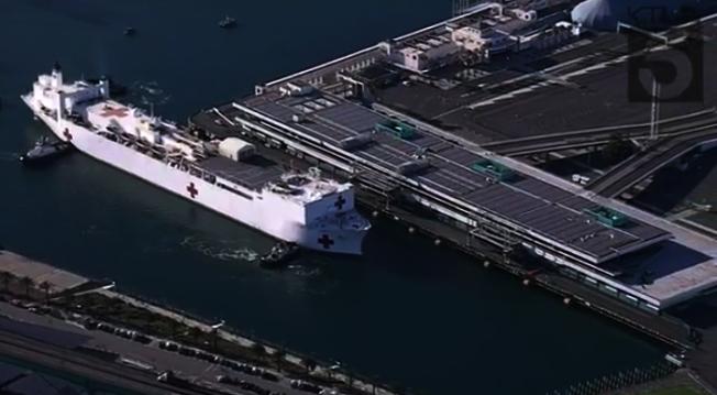 全世界最大海上醫院「仁慈號」(USNS Mercy)醫療艦27日在洛杉磯靠港。(取自KTLA5)