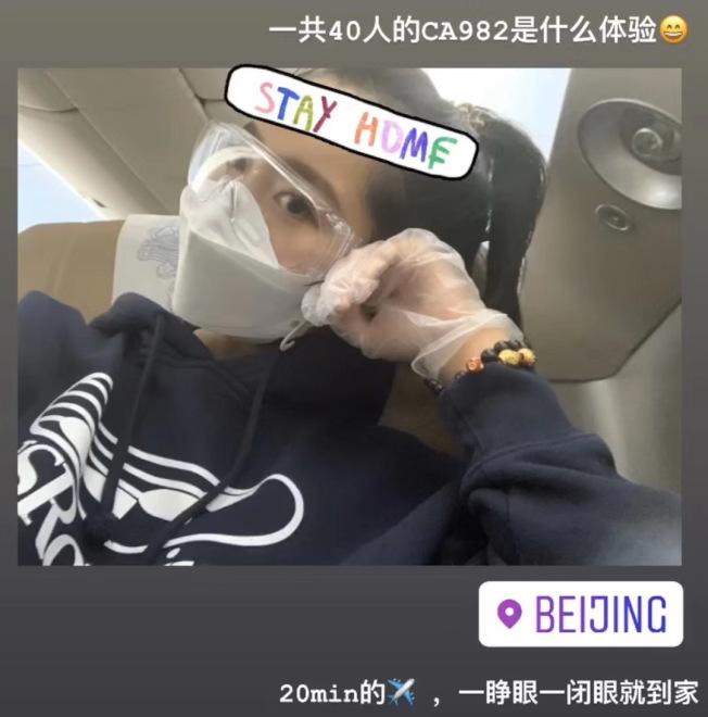中國留學生Chelsea分享她回中國及在北京酒店隔離的親身經歷。(Chelsea提供)