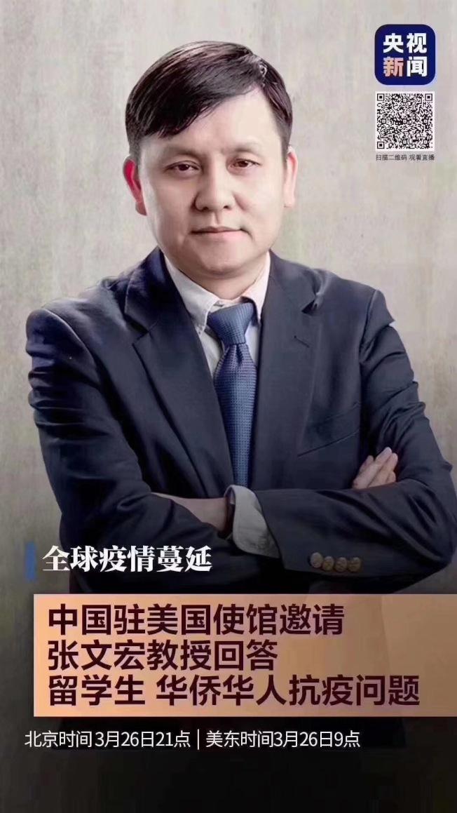 中國網紅醫生讚美國抗疫 籲華人放心