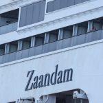 郵輪又傳疫情!桑達姆號4乘客病死 淪海上人球