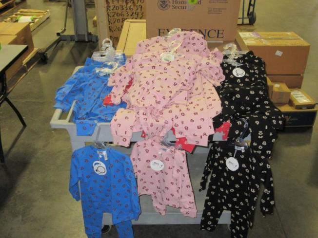CBP在紐約上州沒收一批從中國生產含鉛量超標的兒童睡衣。(CBP提供)
