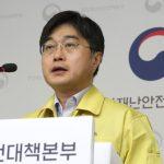 南韓抗疫小有所成 痊癒人數首度超過隔離治療人數