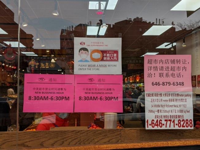 華人超市多數要求消費者戴口罩,做好防疫準備。(記者賴蕙榆/攝影)