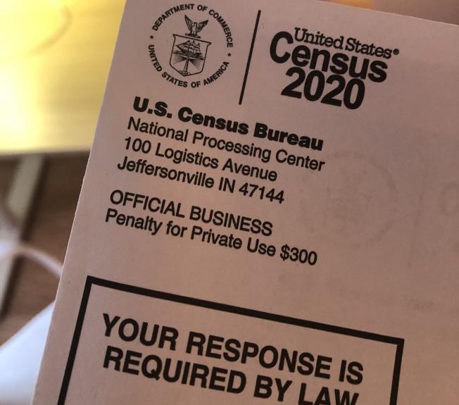 人口普查郵件已發放到全美各住宅。(記者洪群超/攝影)