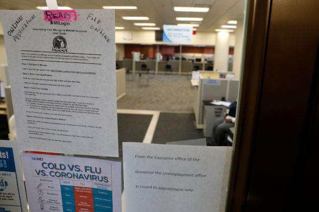 疫情緊急,密西根州失業辦公室也暫時關閉。(Getty Images)