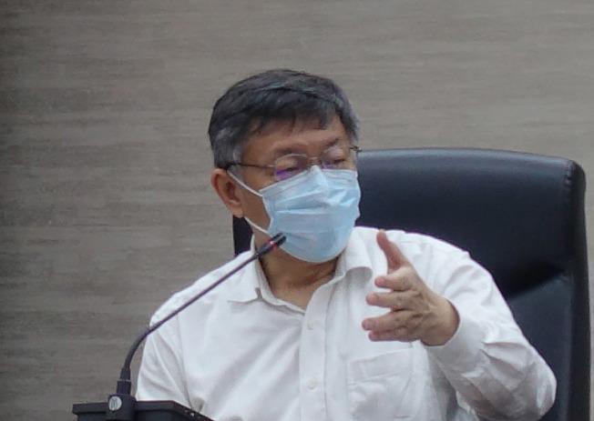 台北市長柯文哲。(中央社資料照片)