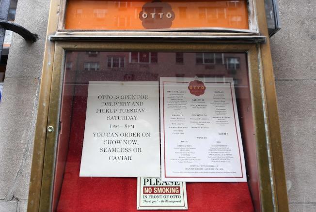 紐約市著名的Otto Enoteca餐廳即使改做外賣也難以生存,暫停營業。(美聯社)