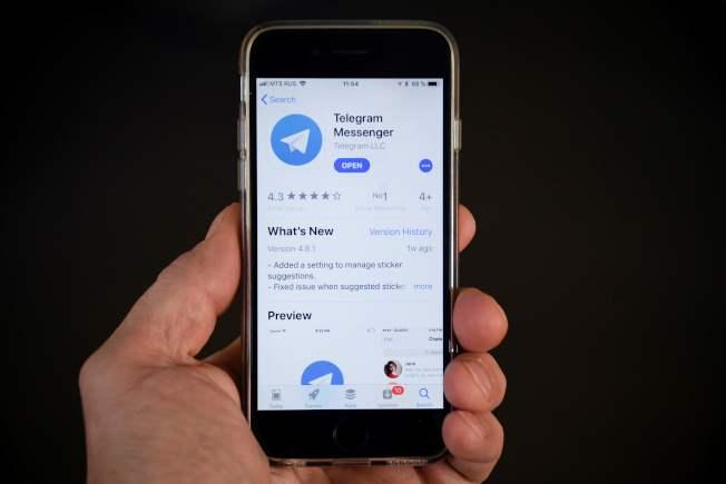 要刪除加密通訊軟體Telegram帳號,官方問答集已寫明答案。(Getty Images)