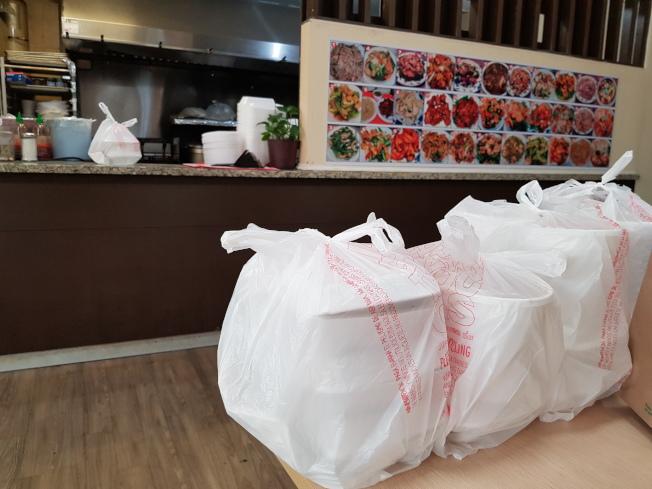 世界日報歡迎有外送和自取餐點的餐廳加入免費刊登廣告。