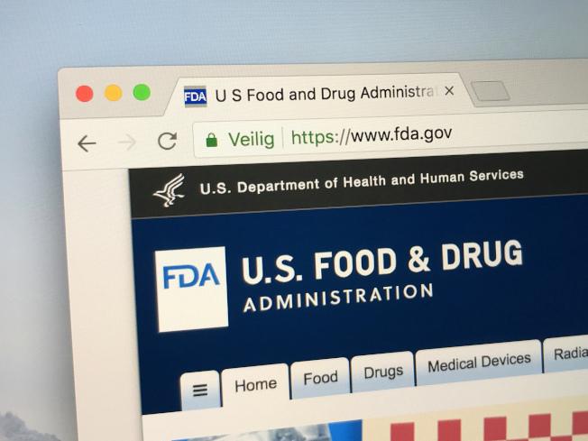 FDA批准兩種可治療瘧疾的奎寧藥物廣泛用於治療新冠肺炎。(美聯社)