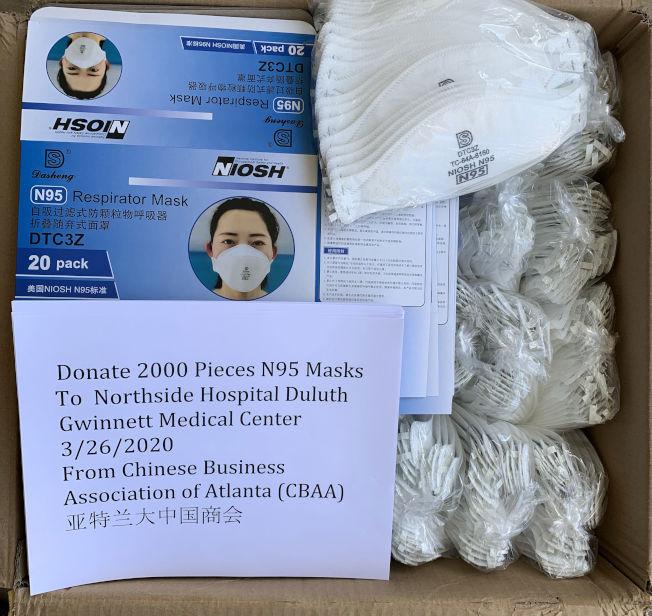 中國商會捐贈的N95口罩。(中國商會提供)