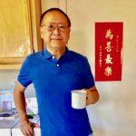 大家來寫書/鄧國仁三度「寫書」 見證大時代變遷