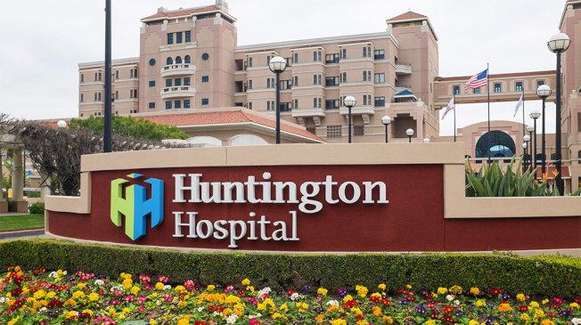 巴沙迪那市的杭廷頓醫院(Huntington Hospital)公開向社區求助醫療物資,包括:所有種類的非自製醫療口罩、醫療手套、醫療帽、消毒洗手液以及消毒紙巾等。(杭廷頓醫院提供)
