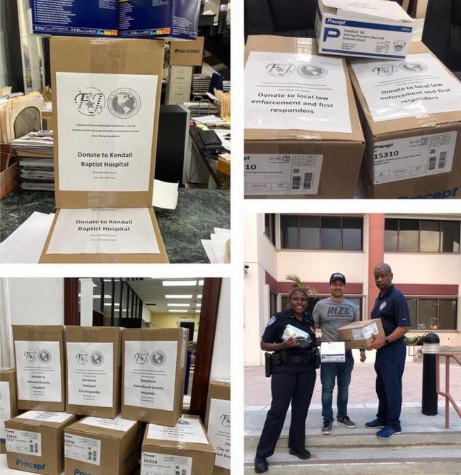 佛州福建同鄉會和美中企業總商會佛州分會去當地醫院,警察局和消防局捐贈口罩。(佛州華聯和CASEC提供)