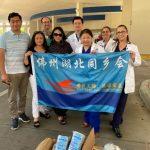 南佛州僑界募款逾百人響應 捐物資給抗疫一線人員