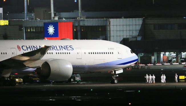 兩班類包機共接回367人 華航第二架接回湖北台灣民眾的類包機昨晚抵達桃園機場,拖往台飛維修棚廠查驗證照及檢疫。(記者潘俊宏/攝影)
