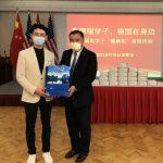 中國駐洛杉磯總領館救急 6萬5000只口罩發放留學生