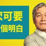本內容由 AstraZeneca 贊助提供肺癌是美國亞裔的頭號癌症致死原因我們要如何更明智地對抗肺癌?