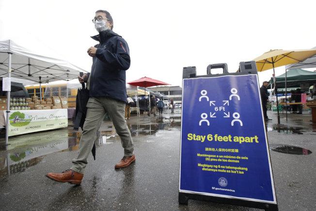 灣區居家避疫令延長至5月3日,規定比兩周前嚴格。(美聯社)