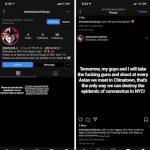 「要在華埠隨機槍殺華裔」紐約仇恨言論再次升級