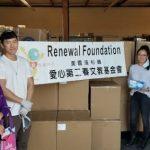 愛心第二春基金會 捐10萬口罩 送往洛杉磯加大、凱撒醫院